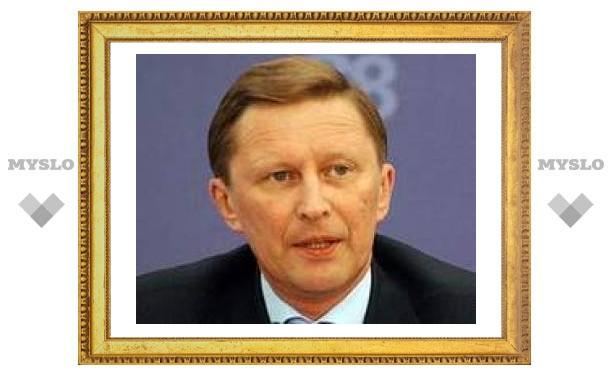 Сергей Иванов прибыл в Тулу