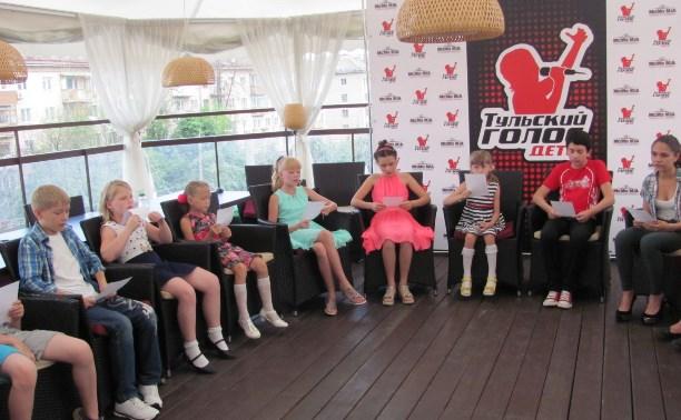 Юные вокалисты из Щекино приняли участие в проекте «Тульский голос. Дети»