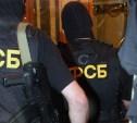 В Туле сотрудники ФСБ накрыли членов банды, торговавшей оружием