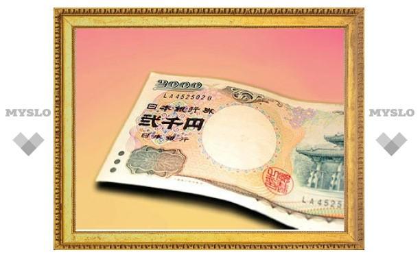 Курс иены к доллару поднялся до абсолютного рекорда