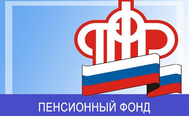 ПФР по Тульской области рассказал о сроках доставки разовых выплат