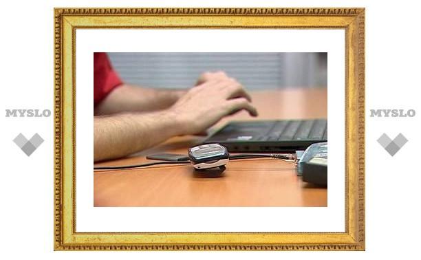 Тульские хакеры украли у коммунальщиков базу данных