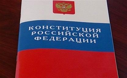 Россияне могут успеть отгулять еще один выходной в этом году