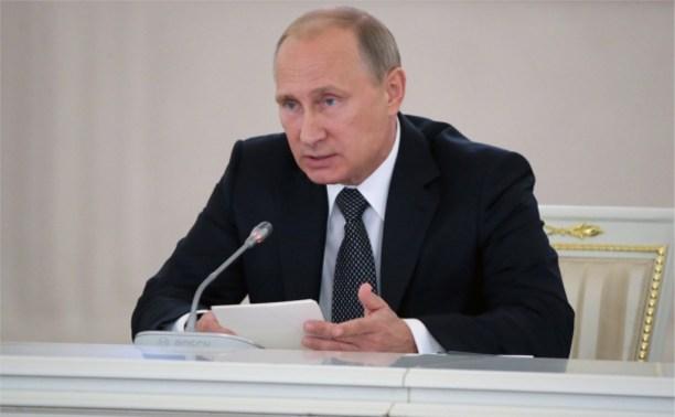 Путин потребовал от банков снижения кредитных ставок для предпринимателей