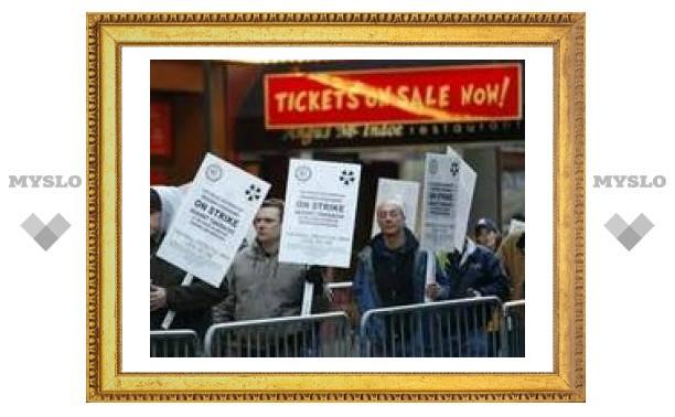 На Бродвее бастуют рабочие сцены