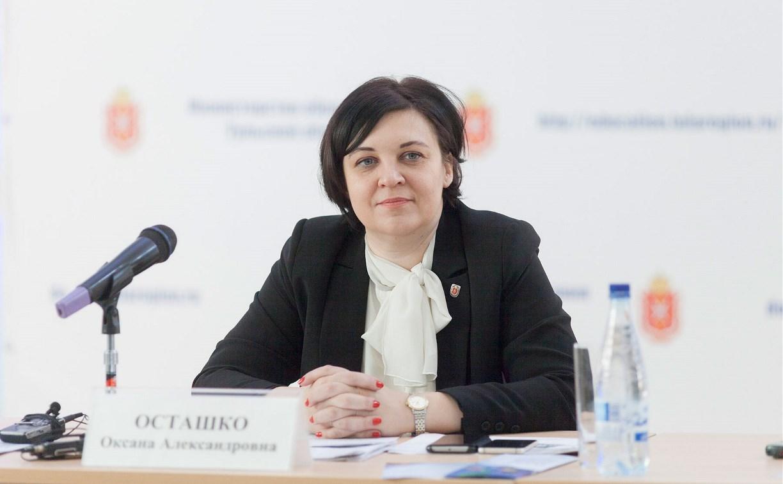 Оксана Осташко: «В Тульской области есть дважды стобалльник!»