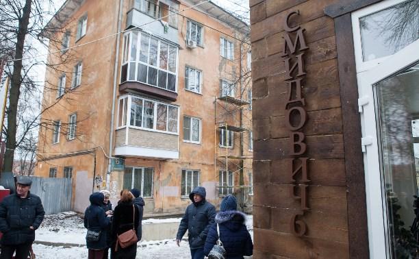 В Туле завершились противоаварийные работы на доме по улице Смидович