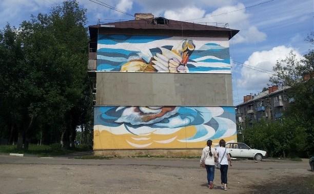 Граффити с лебедем на ул. Шухова перекрыли утеплителем