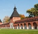 Тула попала в десятку самых популярных туристических городов Центральной России