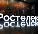 «Биометрия против пандемии»: «Ростелеком» приглашает на онлайн-конференцию