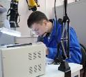 7 октября в Туле открылся многофункциональный центр прикладных квалификаций