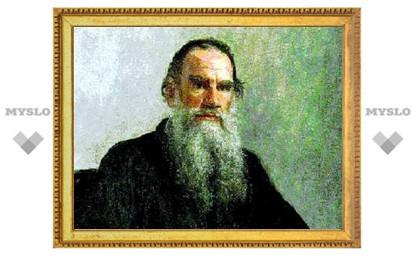 В Туле обсудят творчество Толстого и Гете