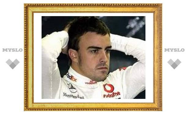 Алонсо обвинил McLaren в фаворитизме по отношению к Гамильтону
