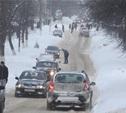 Ледяной дождь осложнил обстановку на дорогах Тульской области