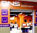 С DNS TechnoPoint покупки электроники выгоднее