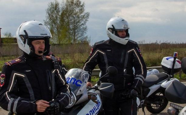 В Тульской области сотрудники мотогруппы ГИБДД за неделю поймали 43 нарушителя ПДД