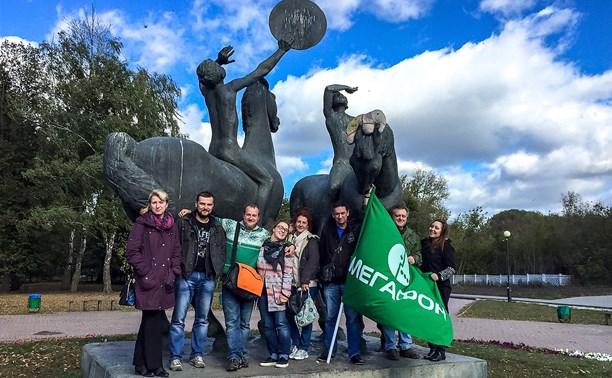 Новая остановка мобильного туриста — Новомосковск