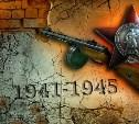 Разыскиваются родственники туляков, погибших в годы Великой Отечественной войны