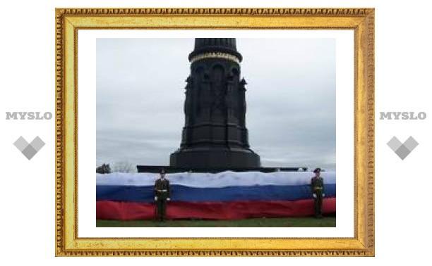 """Под Тулой растянули """"живой"""" флаг"""