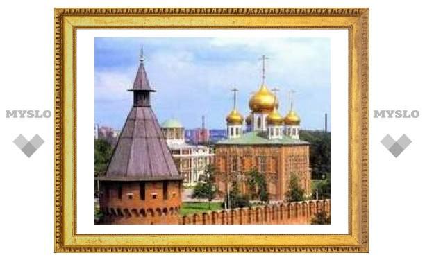 Началась реставрация Тульского кремля