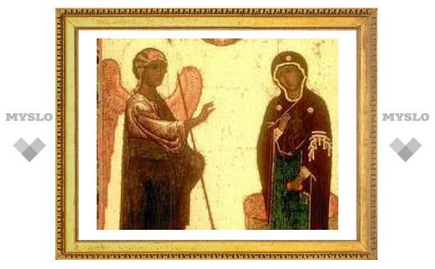7 апреля - Благовещение Пресвятой Богородицы