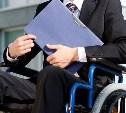 Минтруд предлагает обязать службы занятости приходить к инвалидам