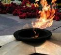 На площади Победы зажгли Вечный огонь