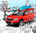 Зимняя выгода от ŠKODA: Сэкономьте на сервисе до 40%
