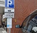 Сотрудники Росгвардии смогут бесплатно парковаться на платных стоянках