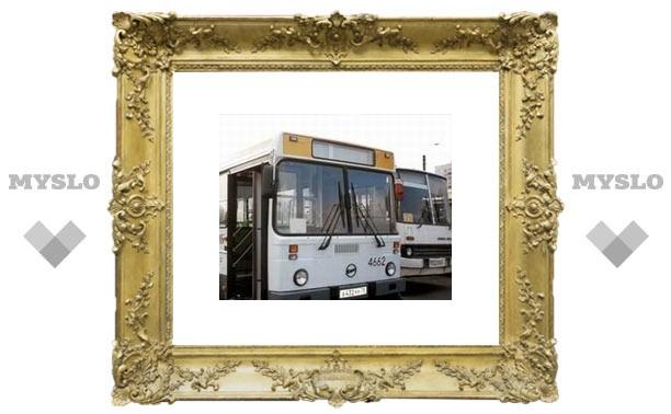 Расписания движения автобусов от автовокзала Тулы на летний период