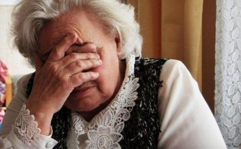 Щекинская пенсионерка взяла в кредит 800 тысяч рублей и перевела деньги мошенникам