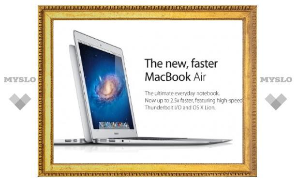 Apple обновила MacBook Air