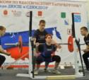 В Туле собрались лучшие пауэрлифтеры ДЮСШ со всей России