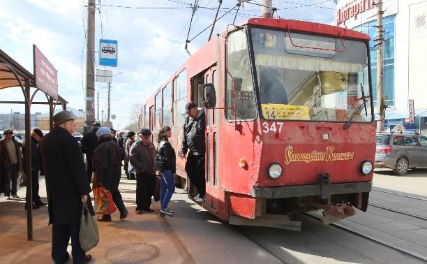 В Туле полностью отменили два транспортных маршрута, еще 12 сократили