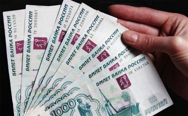 В Щёкинском районе директор местного МУП незаконно получал выплаты по уходу за ребёнком