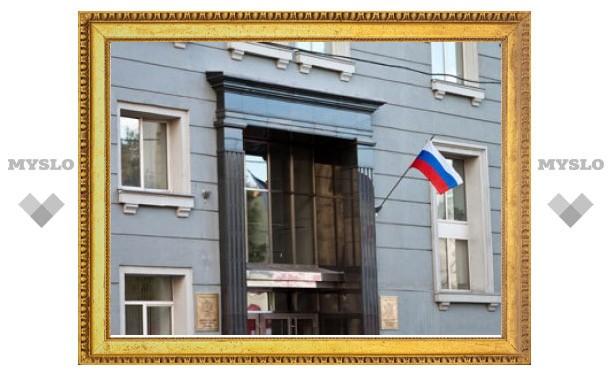 ФНС предложила Минфину списать часть долгов россиян