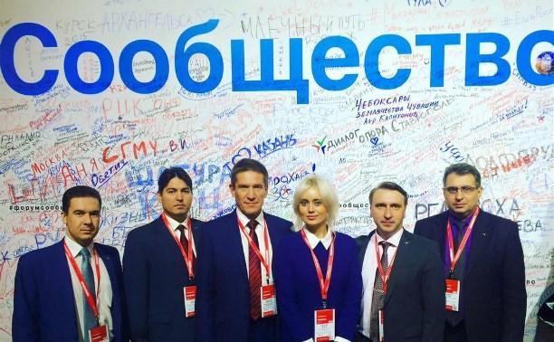 Туляки обсудили общественный контроль с Вячеславом Володиным
