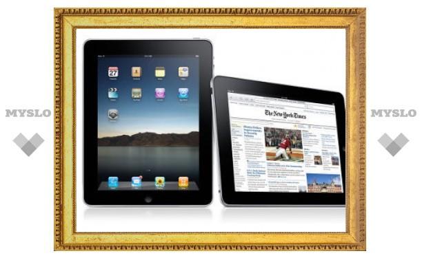 Объявлена дата начала продаж Apple iPad