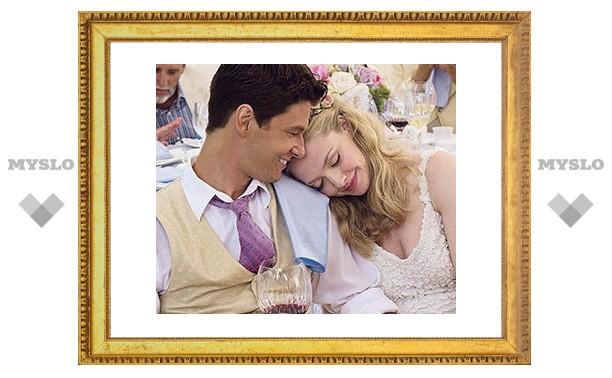«Большая свадьба»