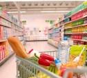 Минпромторг не зафиксировал резких скачков цен на продукты в торговых сетях