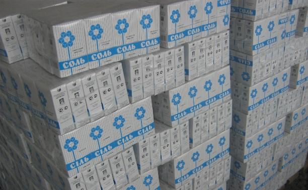 Роспотребнадзор запретил ввоз в Россию украинской соли
