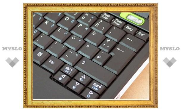 Ноутбуки смогут заряжаться от ударов пальцами по клавиатуре