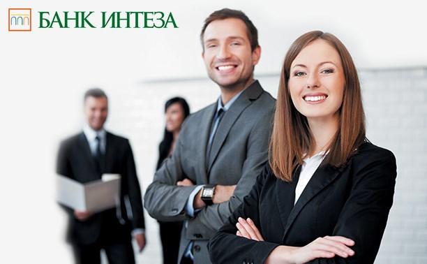 Банк Интеза представляет программу лояльности для клиентов МСБ