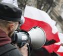 В «Русском марше» в Туле приняли участие более 400 человек