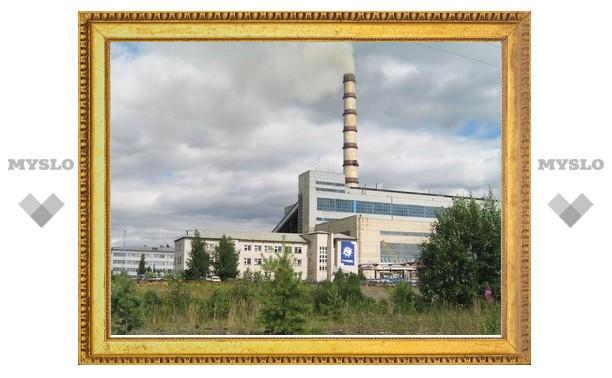 Новая Черепетская ГРЭС привлечет мощных инвесторов