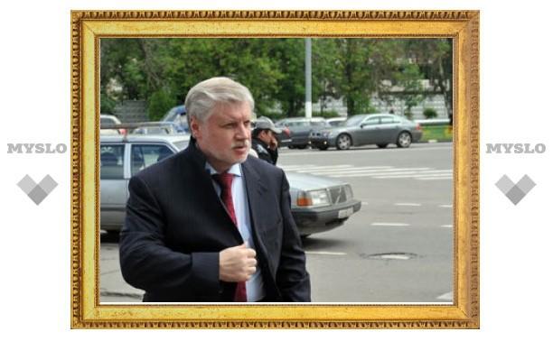 Россияне проигнорировали отставку Миронова