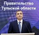 Тульская область примет участие в Петербургском международном экономическом форуме