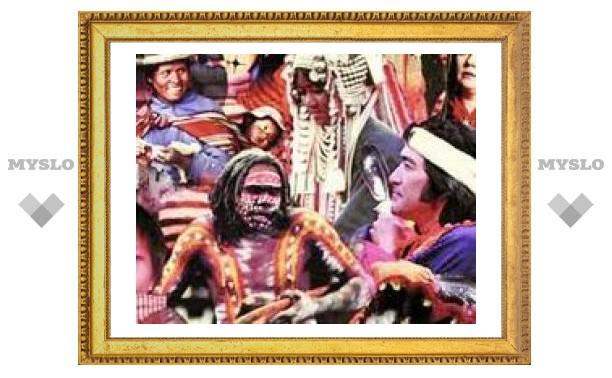 9 августа: Международный день коренных народов мира