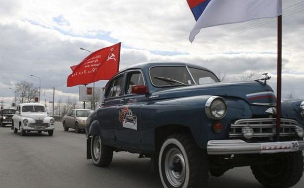 В честь юбилея Победы через Тулу пройдут семь авто-, мото- и велопробегов