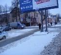 В Пролетарском районе под колеса «Хёндэ» попал 10-летний ребенок